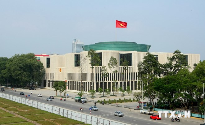 National Assembly opens eighth session