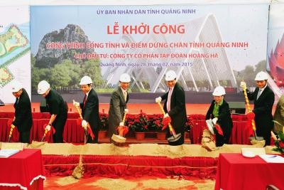 Public investment projects may take PPP form