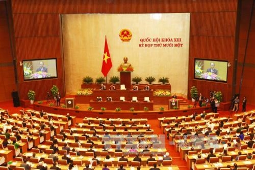 13th National Assemblys last meeting opens