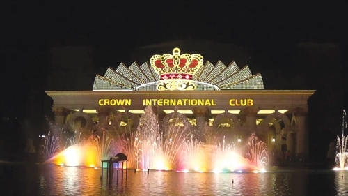 Finance authority to tighten taxation of casino business