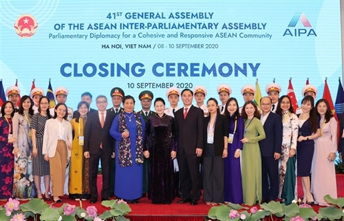 Meeting of ASEAN parliament leaders wraps up with important resolutions adopted