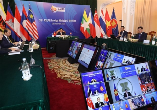 ASEAN 2020: 53rd ASEAN Foreign Ministers Meeting opens in Hanoi