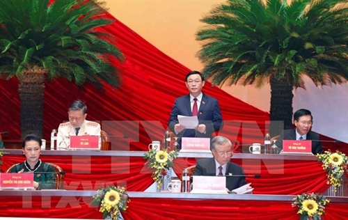 Party Congress continues discussion of draft documents on January 28
